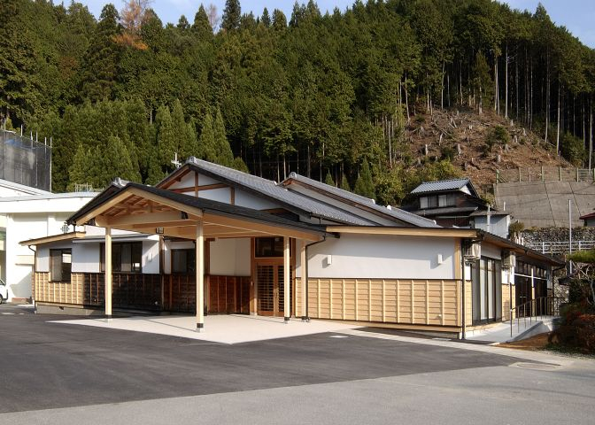 黒滝村デイサービスセンター