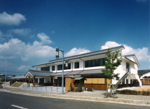 今井保育所